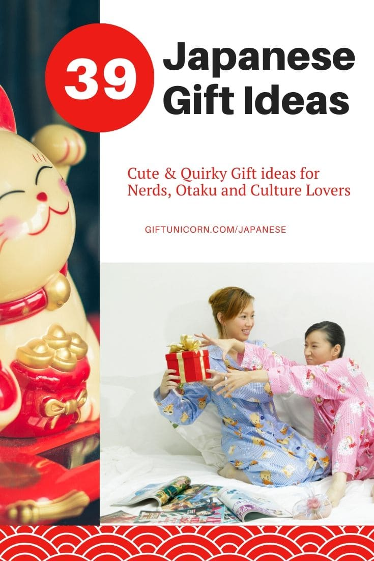 39 japanese gifts pin image