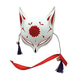 cosplay mask
