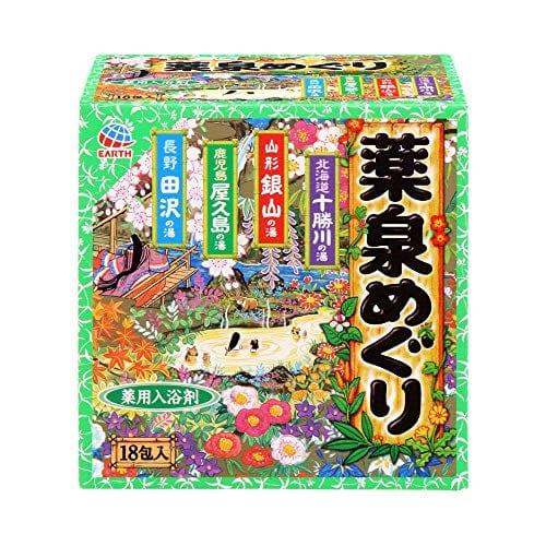 hot spring bath powders