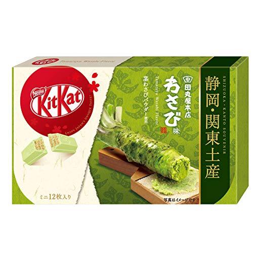 kit kat wasabi chocolate box