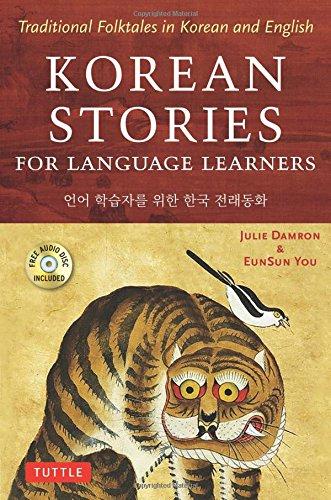 korean stories